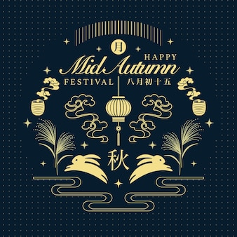 Retro style chinese mid autumn festival full moon spiral cloud star lantern silver grass and cute rabbit.