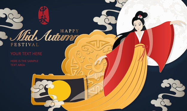 Retro style chinese mid autumn festival moon cake and beautiful woman chang e from a legend.
