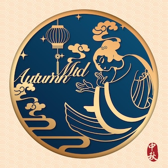 Retro style chinese mid autumn festival relief art full moon lantern cloud star and beautiful woman chang e from a legend.