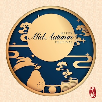Retro style chinese mid autumn festival relief art full moon spiral cloud star and pomelo tea cake rabbit.