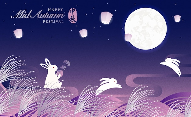 レトロなスタイルの中国の中秋節のスカイランタンシルバーグラスと満月を楽しむかわいいウサギ。
