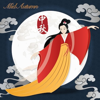 Retro style chinese mid autumn festival spiral cloud and beautiful woman chang e from a legend.