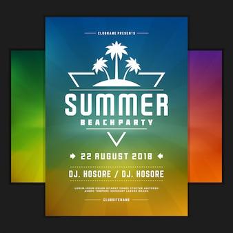Ретро летняя вечеринка дизайн плаката или флаера