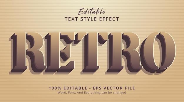 レトロなスタイルの具体的な効果、編集可能なテキスト効果のレトロなテキスト