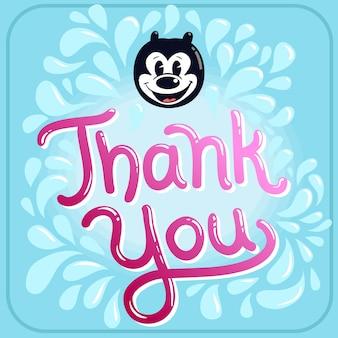 Retro thank you иллюстрация с символом медведя и заставкой
