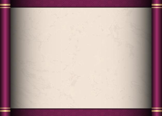 レトロな繁体字中国語スタイルの紫色のスクロール紙テンプレートスパイラルクロスフレームボーダー