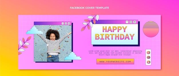 レトロなヴェイパーウェイヴの誕生日のfacebookカバー