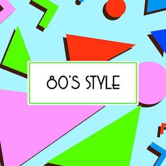 Ретро винтаж 80-х или 90-х годов мода стиль абстрактный узор фона. подходит для дизайна текстиля, оберточной бумаги и обоев для веб-сайтов. векторная иллюстрация.