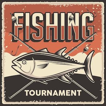 Ретро винтаж рыболовный турнир плакат