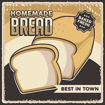레트로 빈티지 수제 빵 포스터