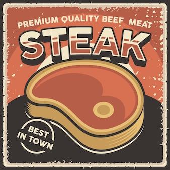 木製のポスター看板の壁の装飾に合う新鮮な牛肉のレトロなヴィンテージイラストベクトルグラフィック