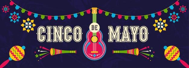 Retro website header or banner design decorated