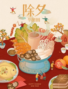 Reunion dinner poster with hot pot and miniature people