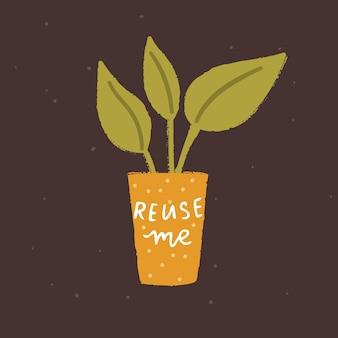 나를 재사용하십시오. 지속 가능한 포장을 위한 친환경 스탬프 또는 스티커. 종이 커피 컵에서 자라는 손으로 그린 식물. 벡터 레이블입니다.