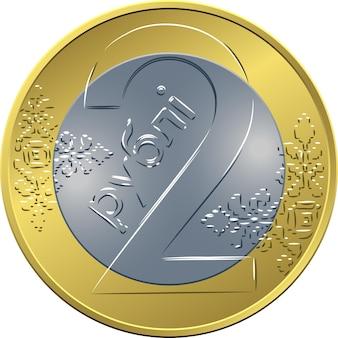 새로운 벨로루시 돈 2 루블 동전 반전