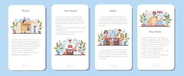 修辞学校のクラスのモバイルアプリケーションのバナーは、学生のトレーニングを公開しました