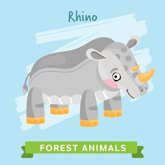 サイ、森の動物。