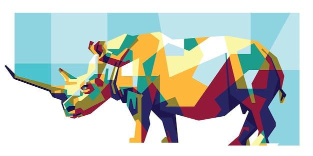色とりどりのrhino