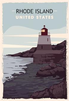 ロードアイランドのレトロなポスター。アメリカロードアイランド旅行イラスト。アメリカ合衆国