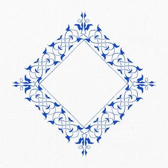 Rhombus filigree frame border vector