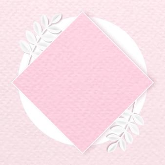 ピンクの植物模様の背景に菱形フレーム