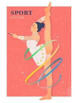 Летнее игровое мероприятие по художественной гимнастике в плоском стиле