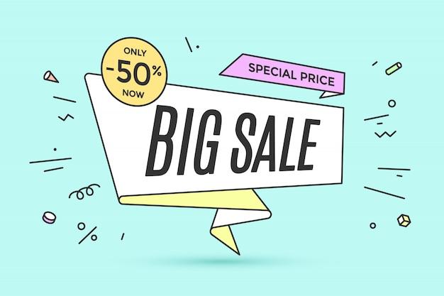 텍스트 큰 판매와 리본 배너