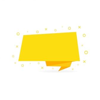 フラットスタイルのリボンバナー、黄色いリボン。
