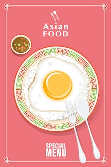 쌀과 계란 프라이, 태국 음식, 벡터 일러스트 레이 션