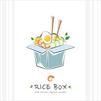 새우, 계란, 오이가 들어간 쌀 상자. 건강에 좋은 음식. 테이크 아웃 찌르는 그릇 그림. 하와이 음식 배달.