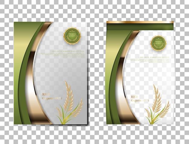 Рис пакет таиланд продовольственных товаров, зеленое золото баннер и плакат шаблон вектор дизайн рис.