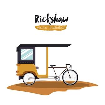 Rickshaw transportation design