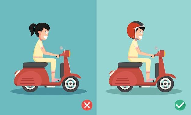 交通事故を防ぐために乗る正しい方法と間違った方法