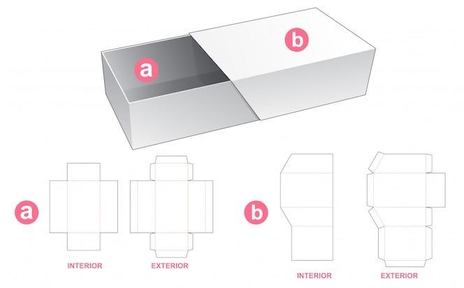 硬質包装箱ダイカットテンプレート