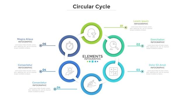 Кольцевая диаграмма с 6 круглыми бумажными белыми элементами. концепция циклического бизнес-процесса с шестью шагами. шаблон оформления чистой инфографики. современные векторные иллюстрации для презентации.