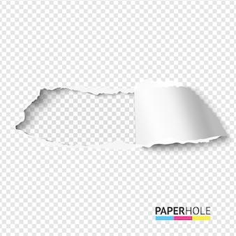 투명 배경에 종이 구멍을 추출 프리미엄 벡터