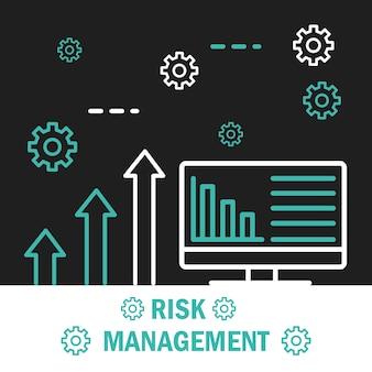 Анализ управления рисками