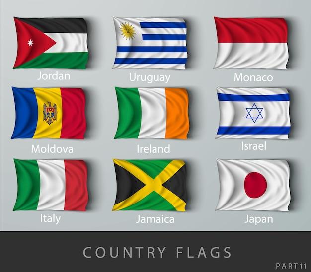그림자로 주름진 국기를 리벳