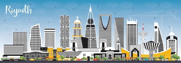 色の建物と青い空とリヤドサウジアラビアの街のスカイライン。ベクトルイラスト。近代建築との出張とコンセプト。ランドマークのあるリヤドの街並み。