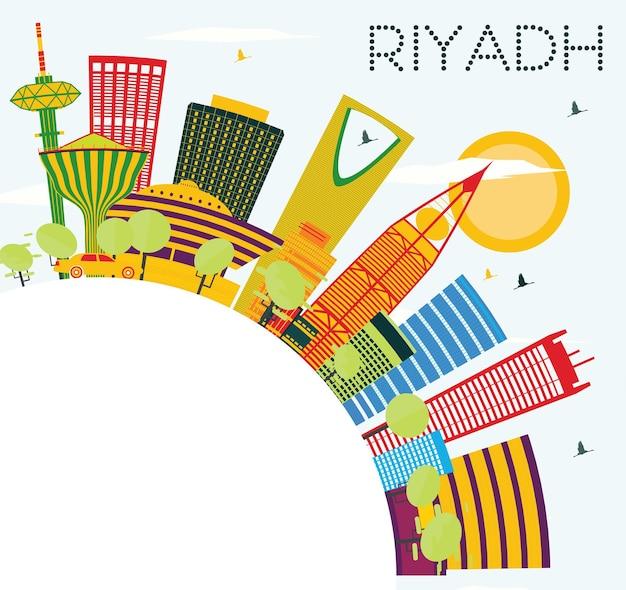 色の建物、青い空、コピースペースのあるリヤドのスカイライン。ベクトルイラスト。出張と観光の概念。プレゼンテーションバナープラカードとwebサイトの画像。