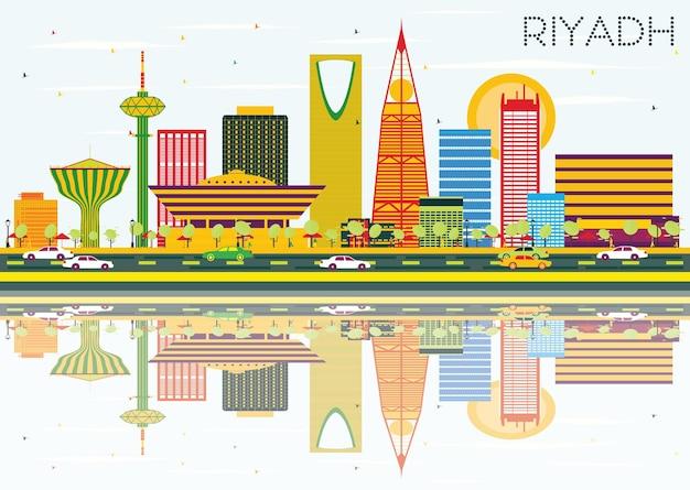 色の建物、青い空と反射とリヤドのスカイライン。ベクトルイラスト。出張と観光の概念。プレゼンテーションバナープラカードとwebサイトの画像。