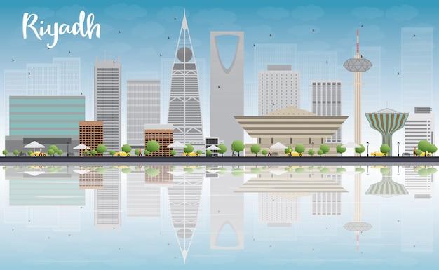 灰色の建物、青い空と反射とリヤドのスカイライン