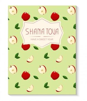 リンゴとro賀新年グリーティングカード。ユダヤ人の新年。シャナ・トヴァ、ヘブライ語で新年。