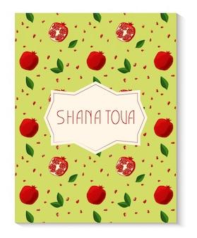 ザクロとro賀新年グリーティングカード。ユダヤ人の新年。シャナ・トヴァ、ヘブライ語で新年。