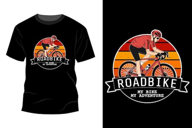 도로 자전거 내 자전거 내 모험 티셔츠 모형 디자인 빈티지 복고풍