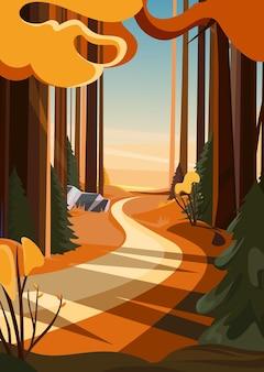 日没時の秋の森の道。垂直方向の自然景観。
