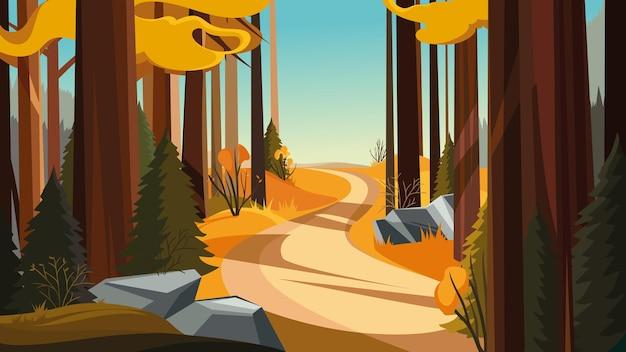 秋の森の道。美しい自然の風景。
