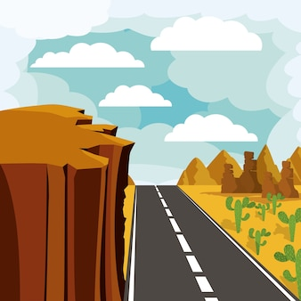 道路景観デザイン