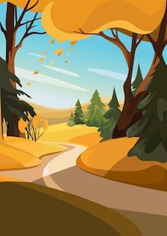 森から出る道。垂直方向の秋の風景。