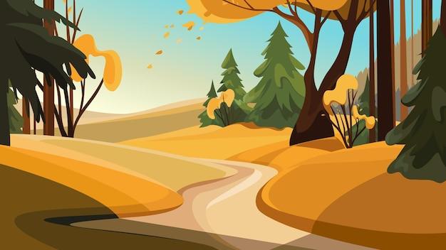森からの道。美しい秋の風景。